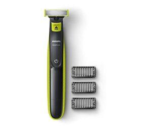 topranke best beard trimmers