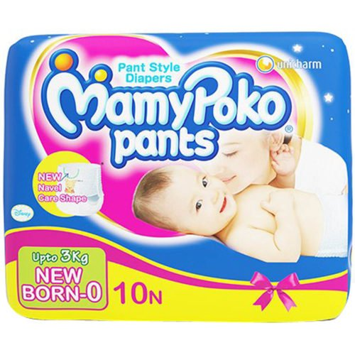 mamy poko new born diaper top ranke